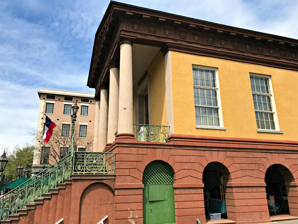 The Confederate Museum in Charleston, South Carolina.